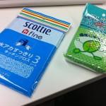 マイ洗浄 - 2011/09/01