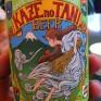 ジブリの森の限定販売ビール。 - 2012/01/25