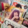 雑誌の配色は参考になる - 2013/04/19